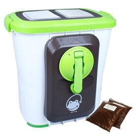 生ゴミ処理器「自然にカエル」【フードサイクラー 肥料 家庭ごみ エコ 環境】