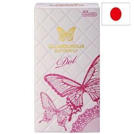 【ゆうパケット対応】グラマラスバタフライ ドット 8個入り コンドーム スキン 避妊具 家族計画 グラマドット JEX ジェックス
