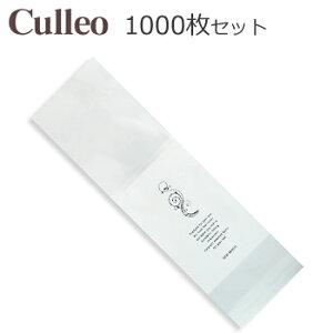 ヘアブラシ袋 サイズ幅80mmx長さ220mm+のり部分40mm ホテルアメニティ クレオシリーズ (1セット1000枚入)1枚当り6.4円