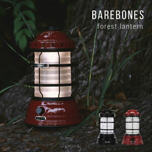 ベアボーンズ リビング BAREBONES LIVING フォレストランタンLED ランタン ライト アウトドア キャンプ 調光 調光機能 充電式 LED おしゃれ アンティーク アンティークブロンズ レッド 赤 FOREST LANTER