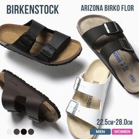 【夏物クリアランスSALE】ビルケンシュトック BIRKENSTOCK アリゾナ Arizona Birko Flor サンダル メンズ レディース ビルケン 革 ビーチサンダル