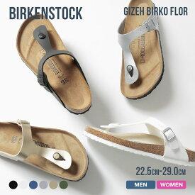 【夏物クリアランスSALE】ビルケンシュトック BIRKENSTOCK gizeh birko flor ギゼ レディース シューズ サンダル - ブランド ビーチサンダル トングサンダル