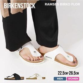 ビルケンシュトック BIRKENSTOCK RAMSES Birko Flor レディース シューズ サンダル - ブランド ビーチサンダル トングサンダル
