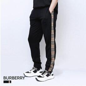 バーバリー BURBERRY CHECKFORD メンズ ヴィンテージチェックパネル コットン トラックパンツ ブラック XS/S/M/L/XL 80262731【返品交換無料】