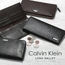 カルバンクライン Calvin Klein 長財布 財布 メンズ レディース ユニセックス ラウンドファスナー ウォレット ファッション アクセサリー さいふ サイフ