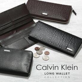 カルバンクライン Calvin Klein 長財布 財布 メンズ レディース ラウンドファスナー ウォレット アクセサリー