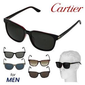 カルティエ Cartier サングラス メンズ ファッション アイウェア ブランド アイテム 小物 CT0002SA