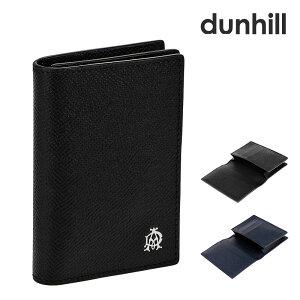 【4/20 ポイント5倍!】ダンヒル dunhill 名刺入れ カードケース メンズ 雑貨 ウォレット ファッション 小物 ブラック ネイビー 19F2C47CA001R ブランド おしゃれ プレゼント ギフト 誕生日 父の日