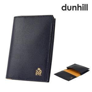 【4/20 ポイント5倍!】ダンヒル dunhill 名刺入れ メンズ カードケース 雑貨 ウォレット ファッション 小物 ネイビー L2T747N ブランド おしゃれ プレゼント ギフト 誕生日 父の日