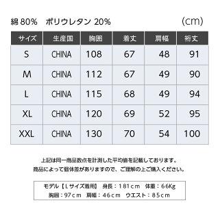 ディーゼルDIESELジップアップパーカースウェットメンズトップストレーナーUネックブランドカットソートップスアメカジ数に限りあり!xssmlXlXXL