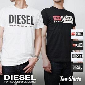 ディーゼル DIESEL Tシャツ メンズ トップス シャツ ティーシャツ 半袖 ブランド カジュアル ストリート XS S M L XL XXL Uネック 丸襟 丸首 半袖