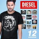 【業界最安値に挑戦】ディーゼル DIESEL メンズ トップス Tシャツ シャツ ティーシャツ 半袖- 【デニム 腕時計 ジーンズ ブランド】 カジュアル ストリート XS S M L XL Uネック
