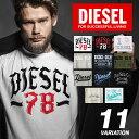 【業界最安値に挑戦】ディーゼル DIESEL メンズ トップス Tシャツ シャツ ティーシャツ 半袖- 【デニム 腕時計 ジーン…