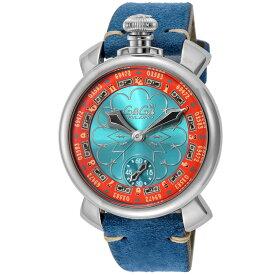 ガガミラノ GAGA MILANO MANUALE 48MM メンズ 時計 腕時計 スイス製 ガガ ミラノ 手巻き ブルー 5010.LV02-BLU