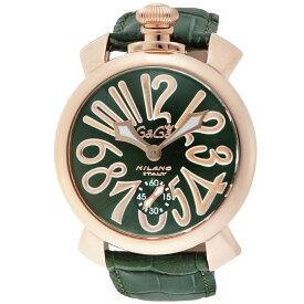 ガガミラノ GAGA MILANO MANUALE 48MM メンズ 時計 腕時計 スイス製 ガガ ミラノ 手巻き グリーン 5011.04S-GRN
