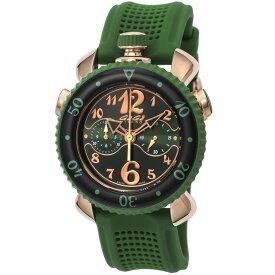 ガガミラノ GAGA MILANO CHRONO SPORTS 45MM メンズ 時計 腕時計 スイス製 ガガ ミラノ クォーツ グリーン 7011.02