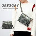 送料無料 グレゴリー GREGORY Classic Accessories Classic Sacoche M メンズ レディース ユニセックス 男女兼用 バ…