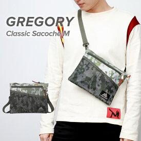 【送料無料】グレゴリー GREGORY Classic Accessories Classic Sacoche M メンズ レディース ユニセックス 男女兼用 バッグ ショルダーバッグ サコッシュ M ナイロン ブランド ショルダー クラシック デイリー 1094571041 1094580440 1094594631