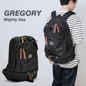 グレゴリー GREGORY MIGHTY DAY バックパック リュック マイティーデイ 1196611041 シューズ用コンパートメント付 デイパック リュックサック メンズ レディース アウトドア バッグ