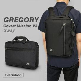 【キャッシュレス 5%還元対象】グレゴリー GREGORY Covert Classic Covert Mission V3 メンズ バッグ ブリーフケース リュック 1197171041 カバートミッション 18L A4対応 ビジネスバッグ 3WAY ショルダーバッグ バックパック ショルダーバッグ