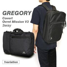グレゴリー GREGORY Covert Classic Covert Overnight Mission V3 メンズ バッグ ブリーフケース 1197191041 カバートオーバーナイトミッション 26L ビジネスバッグ ショルダーバッグ リュック バックパック 3WAYブランド