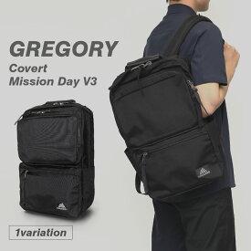 グレゴリー GREGORY Covert Classic Covert Mission Day V3 メンズ バッグ リュック GRE-1197201041 カバートミッションデイ 22L バックパック A4 対応 ビジネスブランド リュックサック キッズ アウトドア バッグ