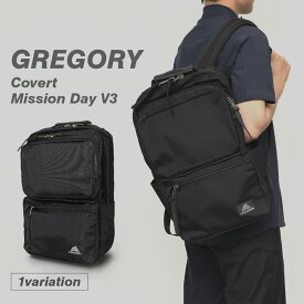9bbb58d625b1 グレゴリー GREGORY Covert Classic Covert Mission Day V3 メンズ バッグ リュック  GRE-1197201041 カバート