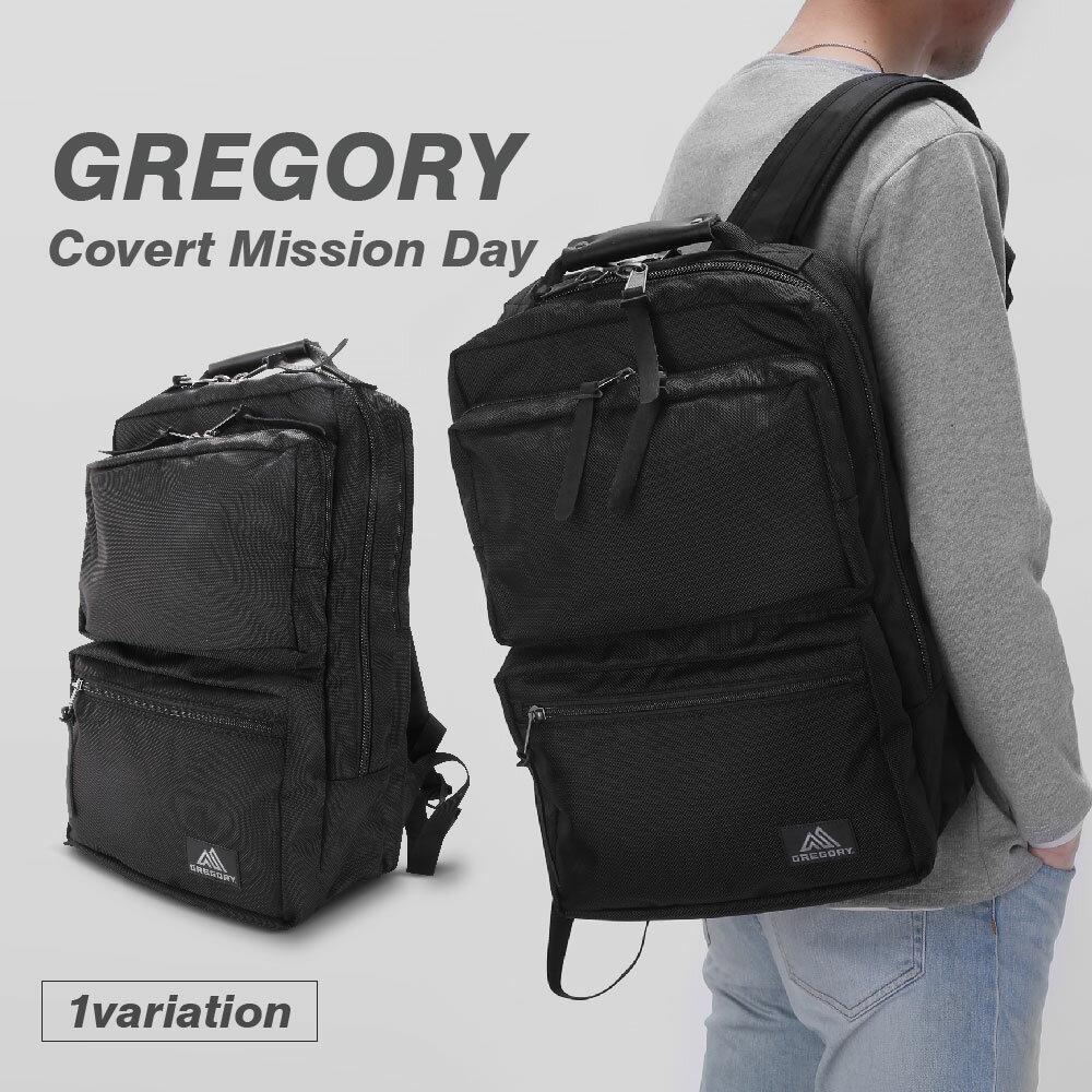 グレゴリー GREGORY COVERT MISSION DAY メンズ バッグ リュック GRE-650740440 ナイロン ビジネス B4ブランド リュックサック キッズ アウトドア バッグ