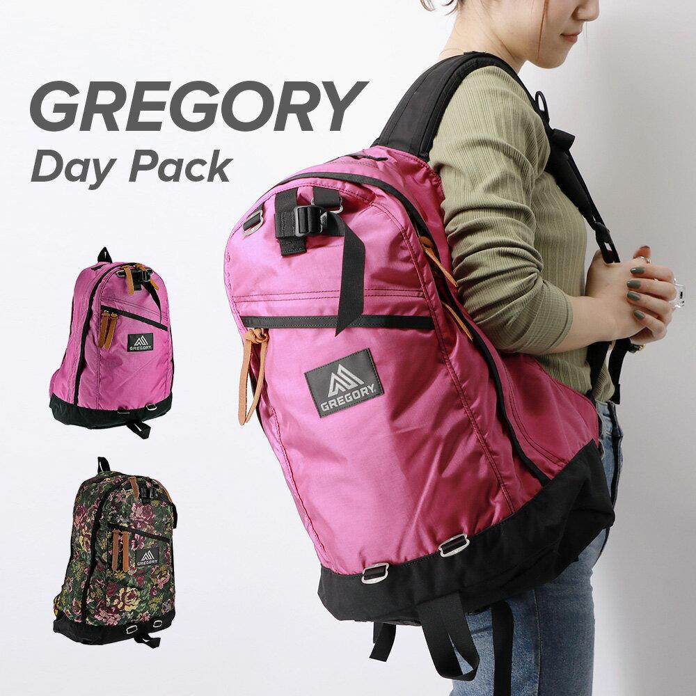 グレゴリー GREGORY DAY PACK メンズ バッグ リュック - ナイロン A4ブランド リュックサック キッズ アウトドア バッグ