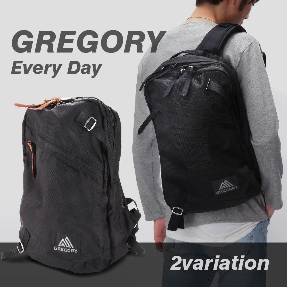 グレゴリー GREGORY EVERY DAY メンズ バッグ リュック - ナイロン A4ブランド リュックサック キッズ アウトドア バッグ