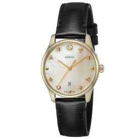 グッチ GUCCI Gタイムレス レディース 時計 腕時計 クォーツ ホワイトパール YA126589A