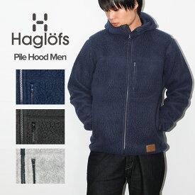 ホグロフス Haglofs PILE HOOD / パイルフード フリース ジャケット メンズ アパレル パーカー ファッション アウトドア 登山 キャンプ ブランド スウェーデン 北欧 スウェット フード付き カジュアル