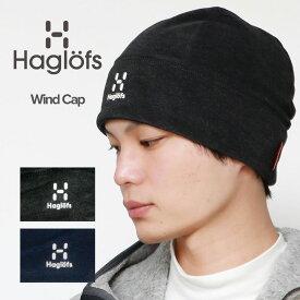 ホグロフス Haglofs WIND CAP メンズ アパレル キャップ ファッション アウトドア 登山 キャンプ ブランド スウェーデン 北欧 CAP ワークキャップ ベースボールキャップ 野球帽