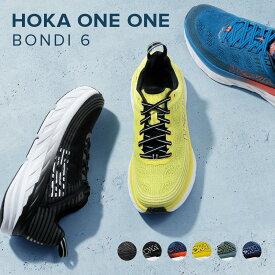 ホカオネオネ HOKA ONE ONE Bondi6 ボンダイ6 スニーカー メンズ シューズ ランニング スポーツ 厚底 ダッドスニーカー