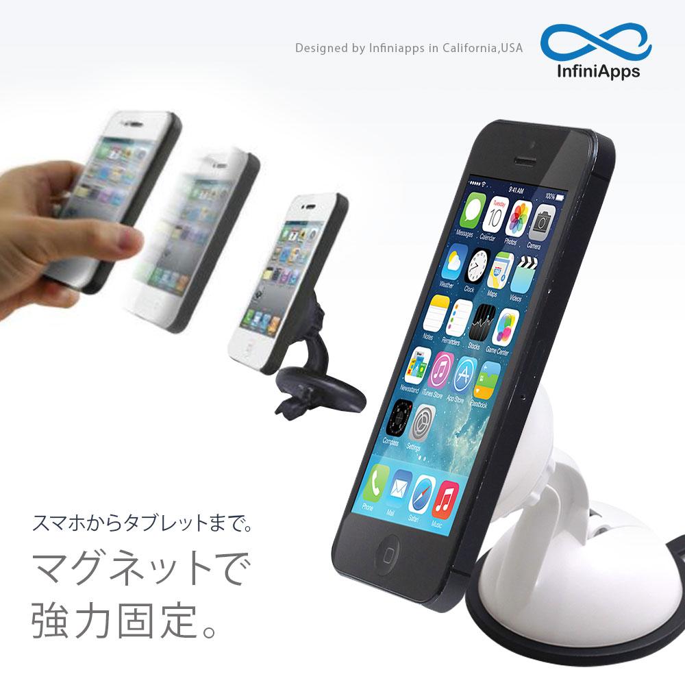 日本上陸≪スマホスタンドの常識を変えた!新しいスマホ・タブレット用スタンド InfiniApps 携帯ホルダー / アイフォン スマートフォン ホルダー スマホホルダー 車載 車載ホルダー 車用 対応 iPhone6s plus GALAXY iPad あす楽
