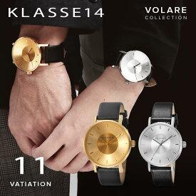 クラス14 KLASSE14 腕時計 クラスフォーティーン レディース メンズ ユニセックス 時計 VO14GD00 VO17IR029 VO17IR030 VO17IR031 ブランド とけい ウォッチ クオーツ ウォッチ プレゼント 記念日 ギフト レザー 本革 フォーマル カジュアル ペアウォッチ