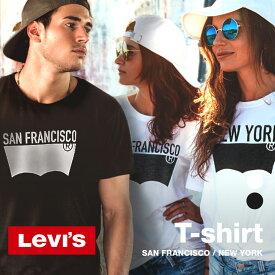 【最大1,000円OFFクーポン配布中】リーバイス Levis Jean バットウィングTシャツ ユニセックス トップス Tシャツ ブランド USA アメカジ シャツ カットソー カジュアル メンズ レディース ユニセックス ワンポイント ビックロゴ ニューヨーク サンフランシスコ 半袖