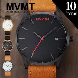 MVMT ムーブメント 話題の腕時計入荷!LAでSNSを賑わすMVMTが限定入荷! プレゼント ギフト にもオススメ エムブイエムティー メンズ レディース ユニセックス 時計 腕時計 レザーベルト とけい ウォッチ シンプル クラシック メタルベルト