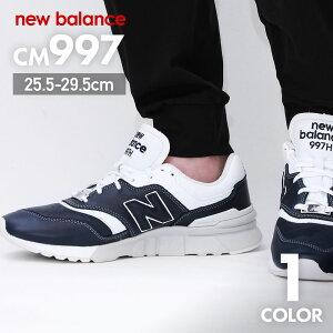 ニューバランス NewBalance CM997HEO メンズ スニーカー ブラック/ホワイト 25.5cm-29.5cm