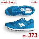 ニューバランス New Balance MD373 メンズ シューズ スニーカー NB ブランド ランニング スポーツ 25.5cm 25cm 26.5cm 26cm 27.5cm 27cm 28.5