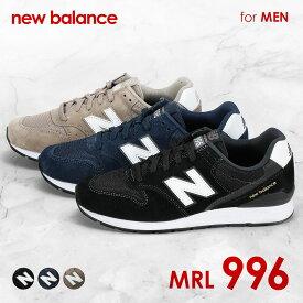2019 SS 新作! ニューバランス New Balance MRL996 ユニセックス シューズ スニーカー NB ランニング ネイビー ブラック グレー MRL996PK MRL996PN MRL996PT 25.5cm 26cm 26.5cm 27cm 27.5cm 28cm 28.5cm 29cm 30cm