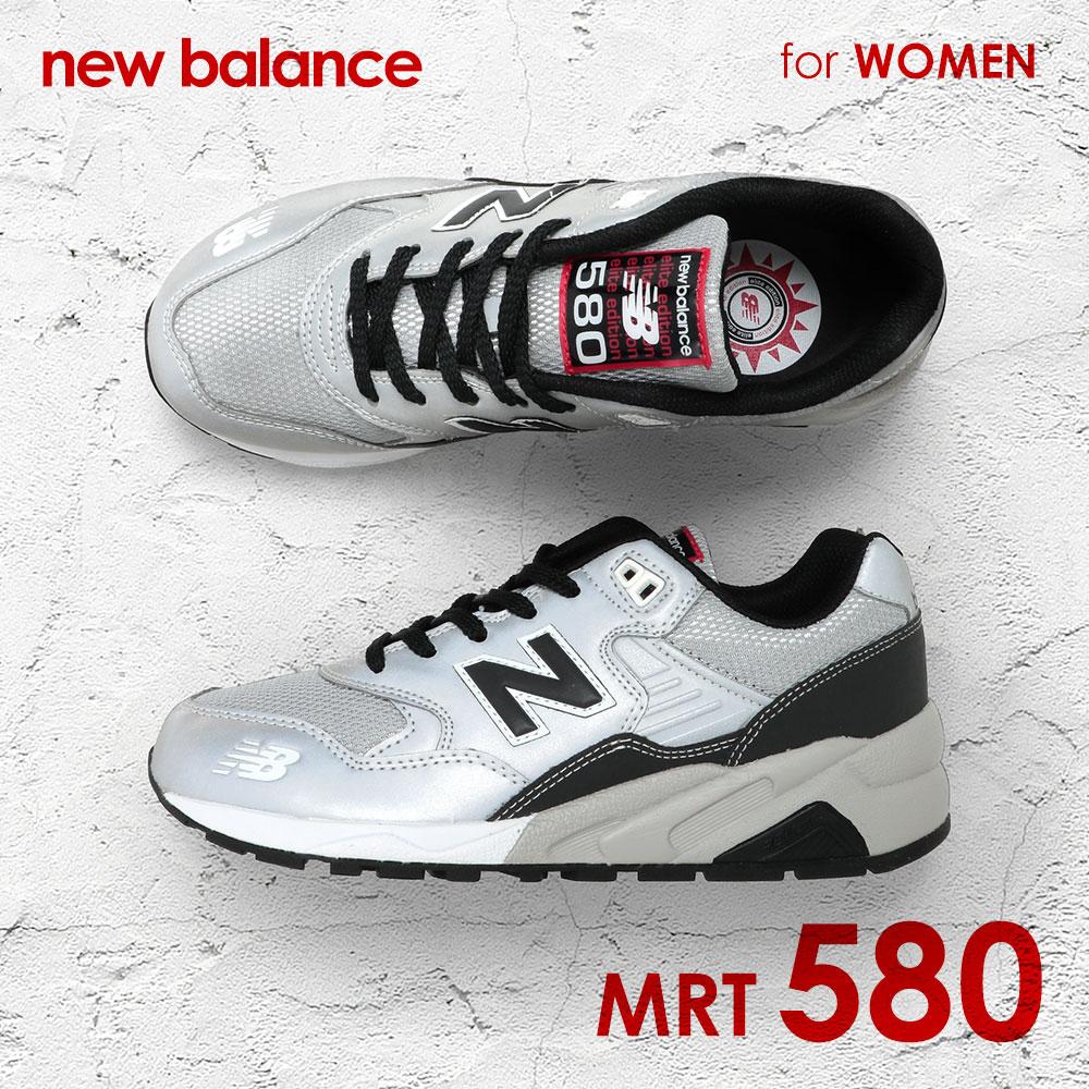 ニューバランス New Balance MRT580 レディース シューズ スニーカー - NB ブランド ランニング スポーツ ウォーキング 希少 レア モデル