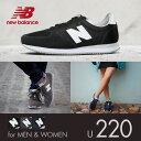【超目玉】 ニューバランス New Balance U220 ランニングシューズ メンズ レディース ユニセックス シューズ スニーカー 幅 D NB 【 22...