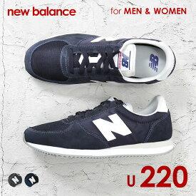 ニューバランス New Balance U220 ランニングシューズ メンズ レディース ユニセックス シューズ スニーカー 幅 D NB 22cm 22.5cm 23cm 23.5cm 24cm 24.5cm 25cm 25.5cm 26cm 26.5cm 27cm 27.5cm 28cm 28.5cm 29cm 29.5cm 30cm 31cm 220 ニューバラ 包装無料