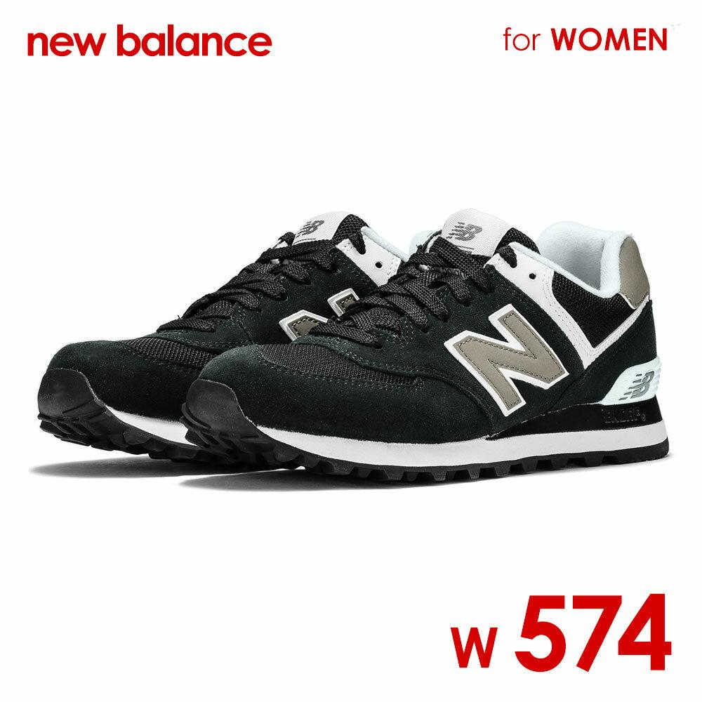 ニューバランス w574skw New Balance Classic Running レディース メンズ シューズ スニーカー 574【靴 スニーカー ユニセックス 22.5cm 22cm 23.5cm 23cm 24.5cm 24cm 25.5cm 25cm 26.5cm 26cm 27.5cm 27cm 28.5cm 28cm 29cm 】 w574 NewBalance