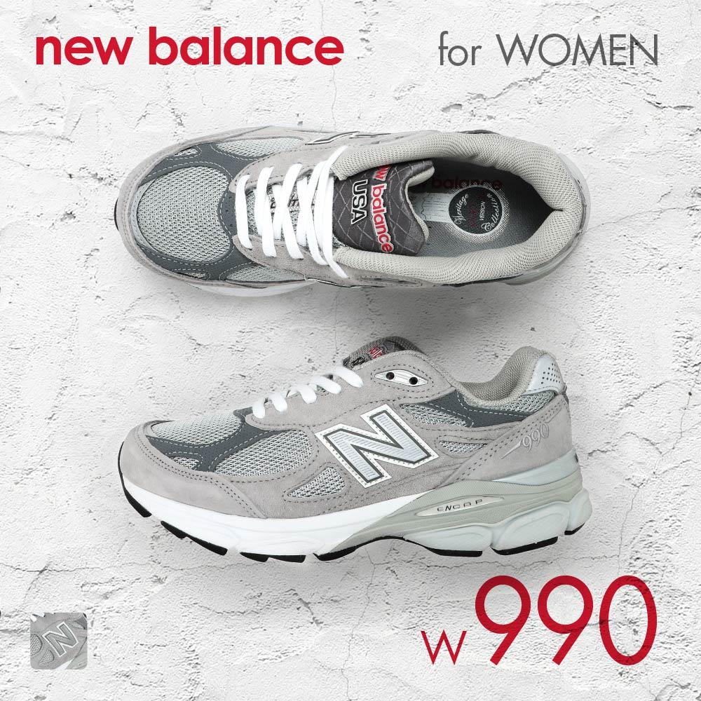 ニューバランス New Balance W990 レディース シューズ スニーカー - NB ブランド ランニング スポーツ