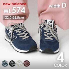 ニューバランス NewBalance WL574 レディース スニーカー ブラック/グレー/ネイビー/ホワイト 全13色 22.0cm-25.5cm