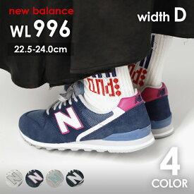 ニューバランス NewBalance WL996 レディース スニーカー ブラック/グレー/ネイビー 全7色 22.0cm-25.5cm
