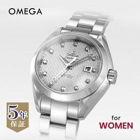 オメガ OMEGA シーマスター アクアテラ レディース 時計 腕時計 オートマチィック クロノグラフ 並行輸入 新品 美品 コーアクシャル自動巻 ホワイトパール 231.10.34.20.55.001
