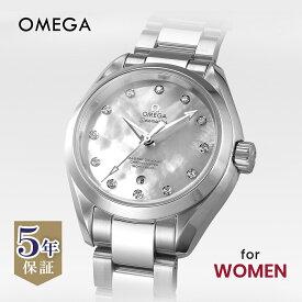 オメガ OMEGA シーマスター アクアテラ レディース 時計 腕時計 オートマチィック クロノグラフ 並行輸入 新品 美品 マスターコーアクシャル自動巻 ホワイトパール 231.10.34.20.55.002